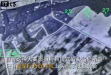 武直-10新型头盔显示器曝光,战斗信息眼前显示