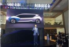 长江EV概念车C10惊艳亮相北京车展