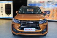 北汽幻速两款新车亮相北京车展