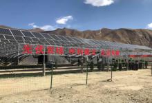 西藏首个贫困村光伏农场建成