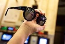Snap准备推出新智能眼镜