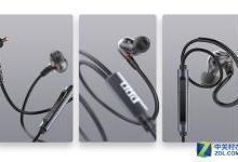 喜欢ACG?这些耳机完美适合你的需求