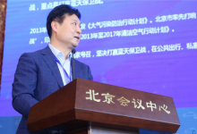 刘晓民:构建能源互联网 推动电动汽车走进千家万户