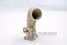 华曙高科发布用于选择性激光烧结的材料