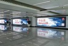 华为云三问广告全新上线
