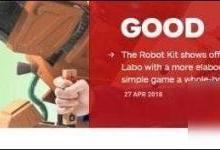 任天堂Labo机器人套件获IGN 7.3分