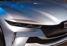 观致5G纯电轿跑概念车来了