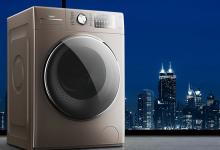发明洗衣机的它  如今为何不敌格力海尔?
