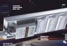 """""""光能灯"""":太阳能联袂LED 节能又环保"""