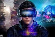 苹果搭载AR和VR技术的头显已在路上
