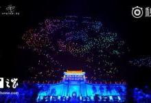 西安无人机光影秀闪耀古城