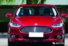 图解汽车电气技术4-灯光控制(2)