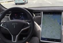 美交通部门打脸特斯拉:未评估自动驾驶辅助系统Autopilot的安全性
