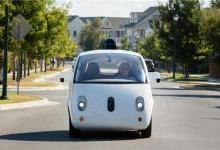 """自动驾驶""""脱离报告"""":看企业表现如何"""