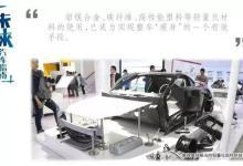 """汽车""""瘦身"""":新材料助推汽车轻量化"""