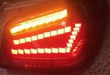 425亿LED汽车照明大蛋糕 谁准备来分
