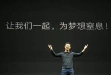 特斯拉还值得中国造车新势力学习吗?