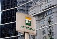 巴西Petrobras启动海底光缆系统招标