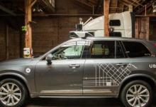 Uber车祸:传感器探测到行人后却这样做