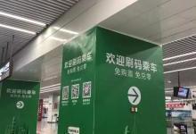 深圳市地铁乘车码上线,小马哥亲身示范