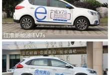 15万元以内的电动SUV选购指南