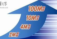 韩国电信运营商开始部署2.5Gbps宽带