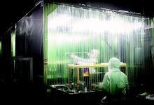 武汉光谷华日激光:皮秒激光器实现量产