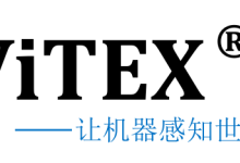 ViTEX即将亮相OFweek 2018机器人在线展