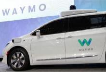 Waymo将占全球自动驾驶出租车60%份额