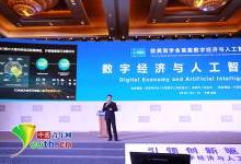 华为有望2019年年中全面推出5G手机