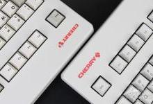 纵观这些年键盘的变化 CHERRY依旧一家独霸?
