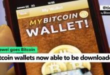 华为手机将上线首款比特币钱包应用