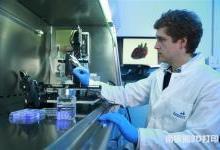 Aspect继续研发3D打印人体组织