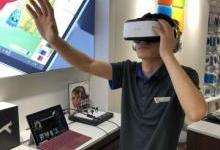 首款适配微软平板电脑VR头显问世