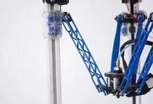 3D打印助力先进武器开发