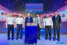 安控科技发布宽温型安全RTU/PLC产品
