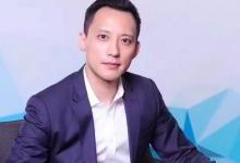 OKEX CEO 李书沸宣布离职