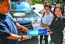 深圳核发腾讯自动驾驶道路测试牌照