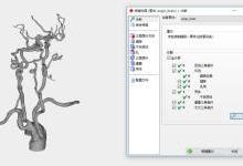 3D打印数据模型之经验分享