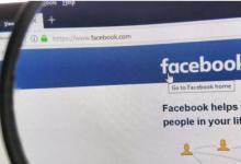 Facebook暂封200款有可疑行为的数据应用