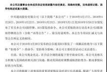 美国解禁中兴条件:批准高通收购NXP