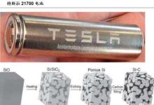 高镍三元爆发  圆柱电池或成主力战场