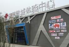 """中国联通为这座""""未来之城""""都做了啥?"""