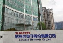 欣旺达:动力电芯今年将正式量产