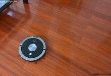 天耀X800视觉导航扫地机器人体验