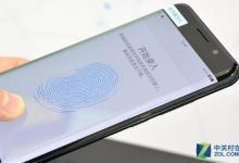 抛弃Face ID 苹果正研发屏下指纹识别