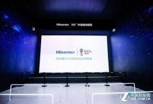 世界杯首选 海信80吋4K激光电视首测
