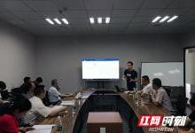 湖南株洲已初步形成氢燃料电池产业链