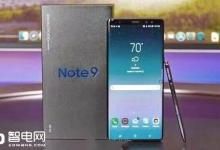 三星Note9曝光 屏幕指纹能挽回人心吗?