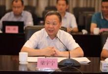 格力电器:牵头成立广东分布式能源互联网应用创新联盟